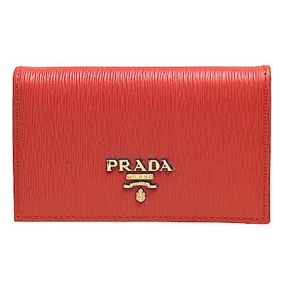 PRADA 經典金色浮雕LOGO直紋牛皮釦式信用卡/名片夾(紅)