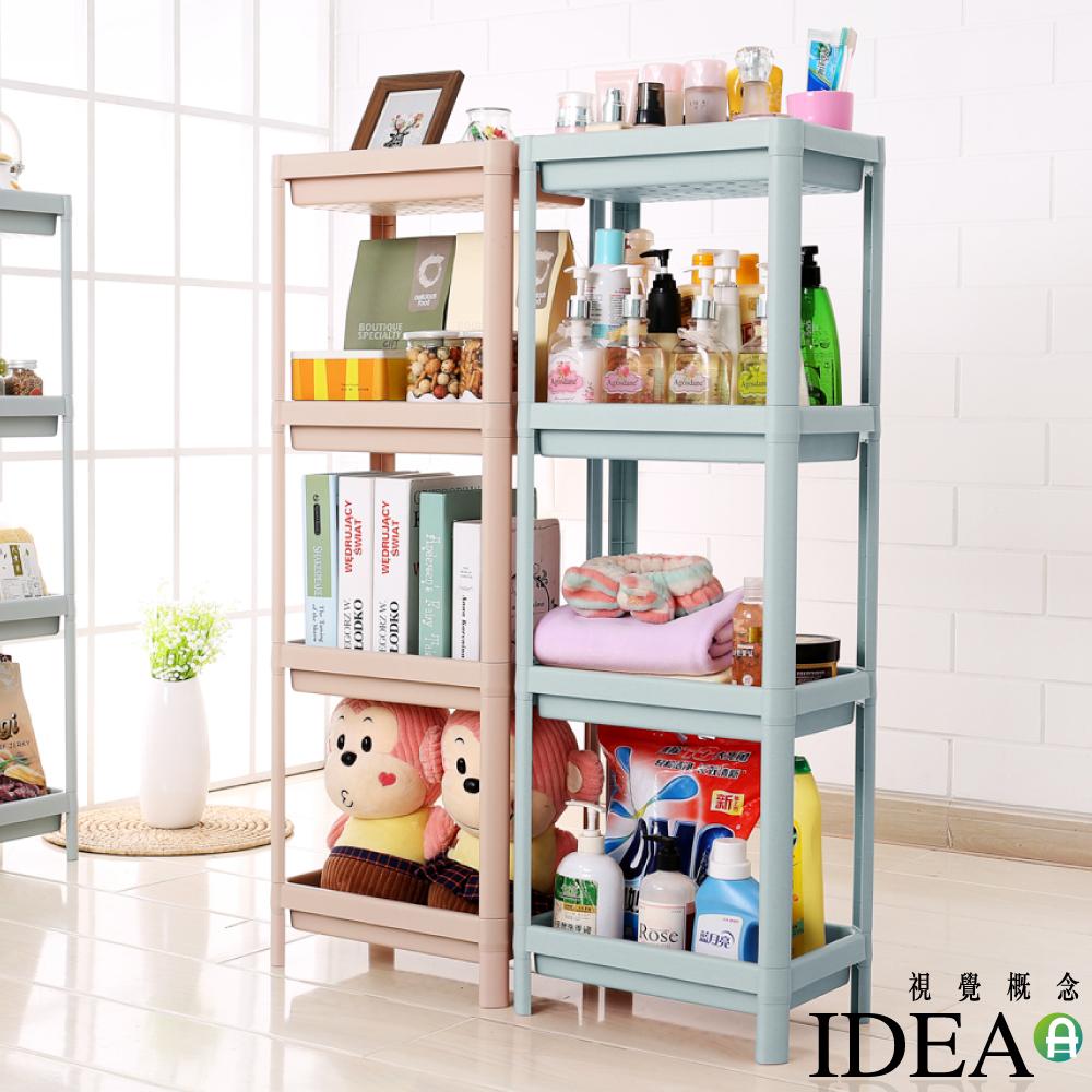 IDEA 居家四層收納置物架