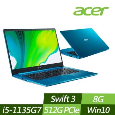 ACER 宏碁 SF314-59-50FZ 14吋輕薄筆電 i5-1135G7/8G/512G PCIe SSD/Win10
