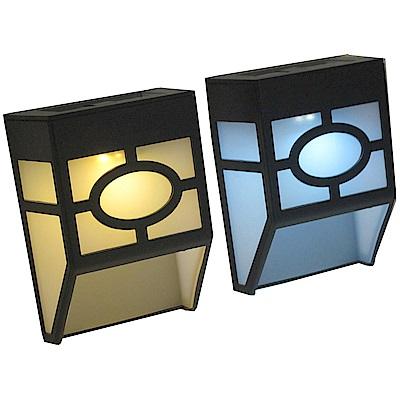 月陽超值2入歐式太陽能自動光控2LED璧燈台階燈庭園燈(EU1182)