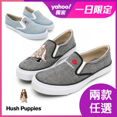 [時時樂限定] Hush Puppies 經典款巴吉度帆布休閒鞋 -兩款任選