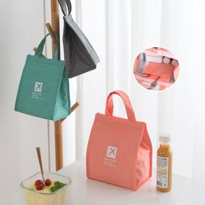 【Cap】日系手提保溫便當袋/野餐袋