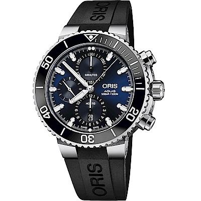 Oris豪利時 Aquis 500米潛水計時機械錶-藍x黑/45.5mm