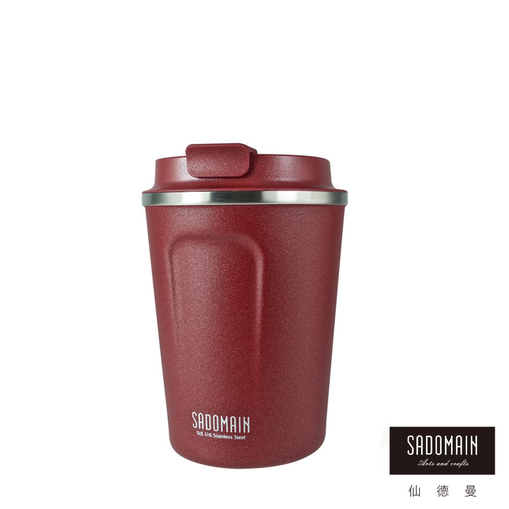 仙德曼SADOMAIN 316咖啡直飲保溫杯360cc-紅