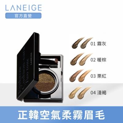 LANEIGE蘭芝 有型有色氣墊塑眉盤6g