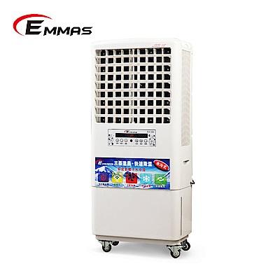 EMMAS 福利品負離子移動式降溫水冷扇 SY-163