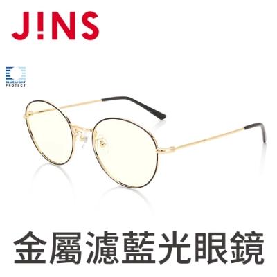 JINS 金屬圓框濾藍光眼鏡(AFPC18A101)黑金