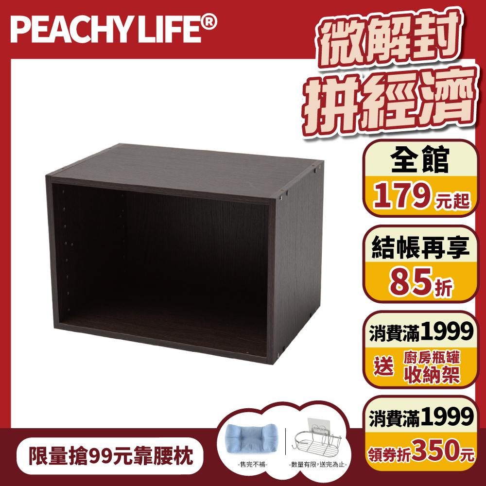 完美主義 創意單格空櫃/單格櫃/書櫃/置物櫃(5色) product image 1