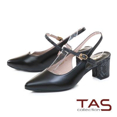 TAS經典蛇紋尖頭後鏤空粗跟鞋-質感黑