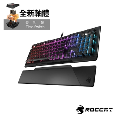 【ROCCAT】VULCAN 121 AIMO機械電競鍵盤-茶軸英文-黑