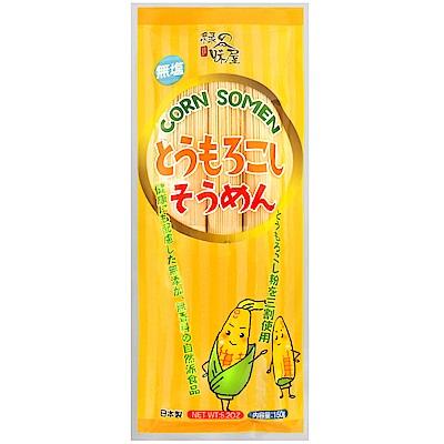KURATA 玉米風味素麵(150g)