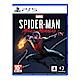 PS5 漫威蜘蛛人:麥爾斯·摩拉斯 product thumbnail 1
