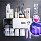 【慢慢家居】太陽能紫外線牙刷消毒置物架 (磁吸4口杯+自動擠牙膏器) product thumbnail 2