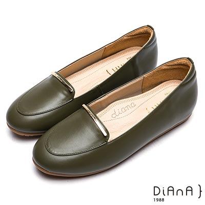 DIANA時尚簡約真皮平底樂福鞋-漫步雲端厚切焦糖美人-軍綠