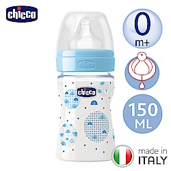 chicco舒適哺乳-帥氣男孩矽膠PP小奶瓶150ML-附小單孔0m+奶嘴