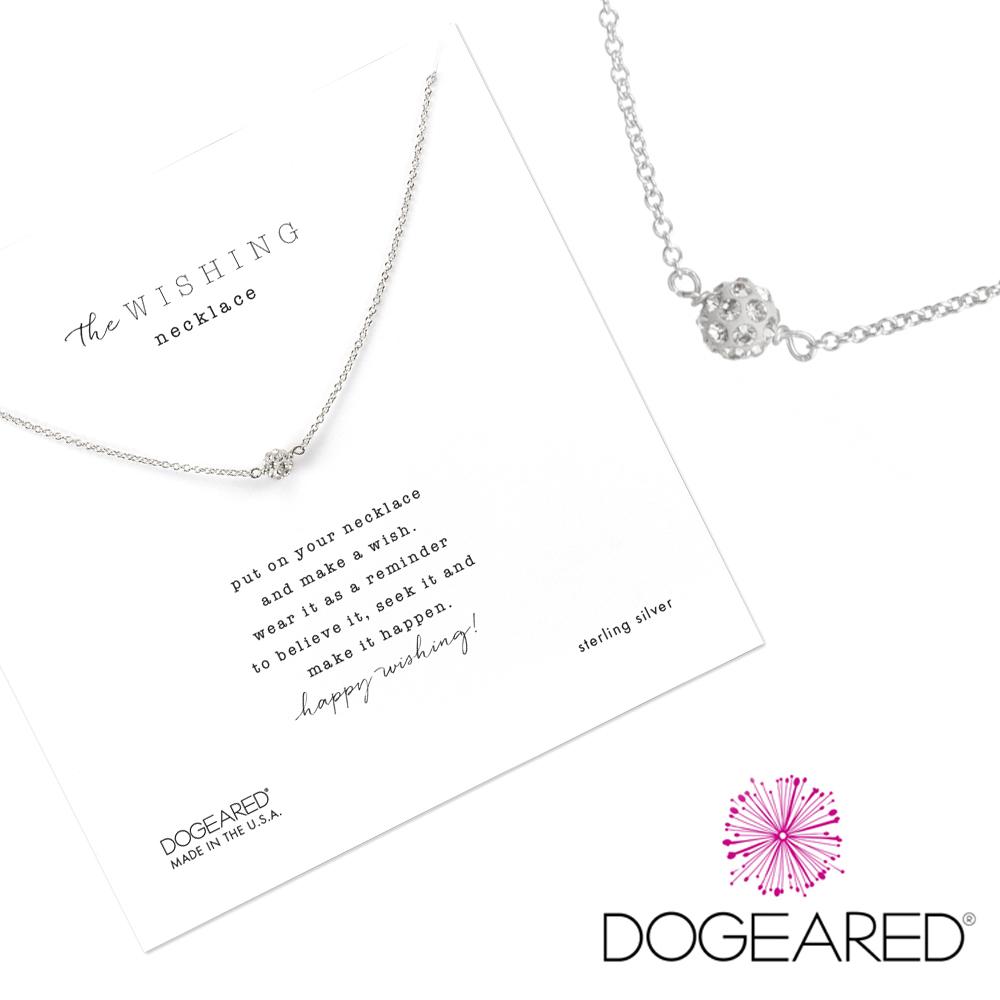 Dogeared love 珍愛系列 經典碎鑽圓球銀色項鍊 附原廠盒