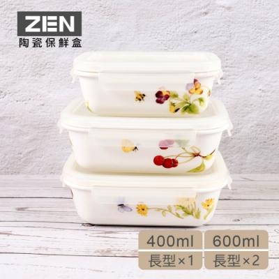 ZEN HANKOOK 祕密花園陶瓷微波盒長型3件組(400×1/600×2)