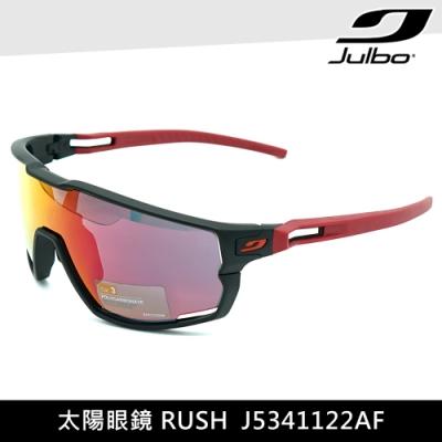 Julbo 太陽眼鏡 RUSH J5341122AF (自行車適用)