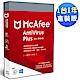 McAfee AntiVirus Plus 2019個人標準1台1年 中文盒裝版 product thumbnail 1