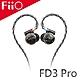 FiiO FD3 Pro 類鑽石振膜動圈MMCX可換線耳機 product thumbnail 1