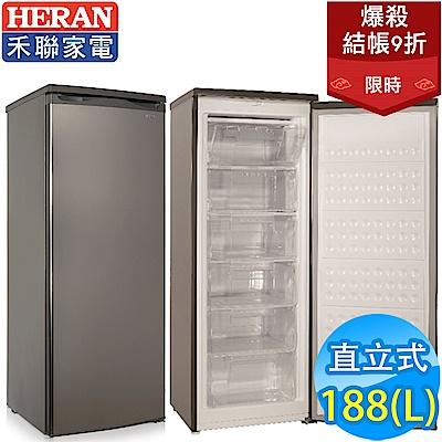 結帳9折!HERAN禾聯 188L 直立式冷凍櫃 HFZ-1862