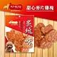 [3包組] KNEIS凱尼斯 炙燒の味 220甜心麥片雞塊 150g±5% 寵物零食 零嘴 點心 product thumbnail 1