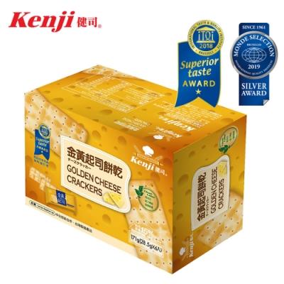 Kenji 健司 金黃起司餅乾(6入/盒)