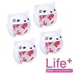 Life Plus 安全防護趣味造型桌角/防撞桌角_2組4入(小貓)