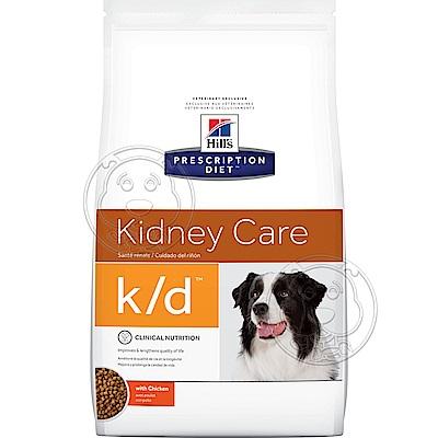 美國Hills希爾思》犬處方 k/d 腎臟健康-8.5lb(3.85kg)