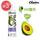 【Chosen Foods】噴霧式酪梨油-香蒜風味3瓶組 (140毫升*3瓶) 效期2022/07 product thumbnail 1