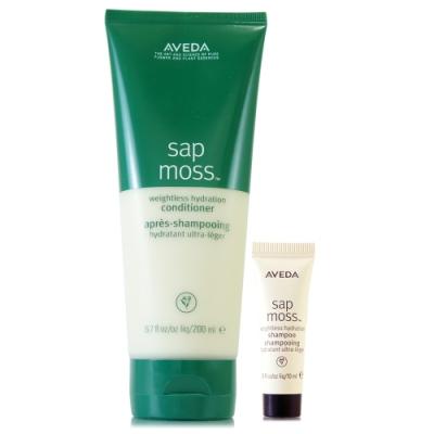 AVEDA 檞香保濕潤髮乳200ml+檞香保濕洗髮精10ml(正統公司貨)