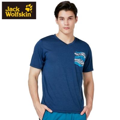 【Jack Wolfskin 飛狼】男 圖騰口袋圓領短袖排汗衣 T恤『深藍』