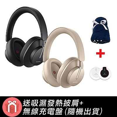 華為 HUAWEI FreeBuds Studio 真無線藍牙降噪頭戴耳機