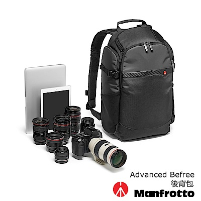 Manfrotto 專業級 背開相機雙肩包 Befree Backpack