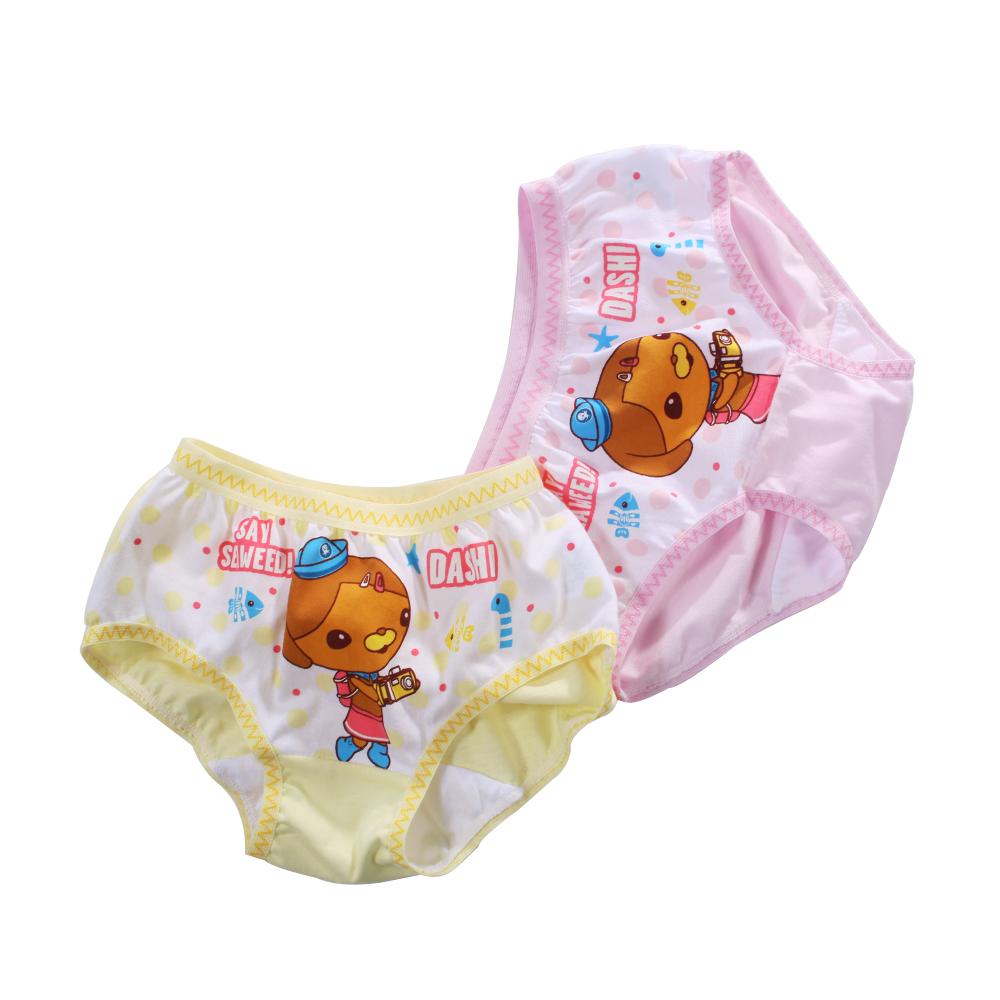女童海底小縱隊純棉三角內褲(四件組)  k51027 魔法Baby