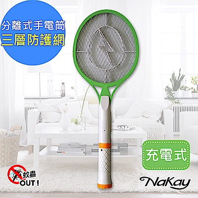 NAKAY 充電式LED三層防觸電捕蚊拍電蚊拍(NP-05)分離式手電筒