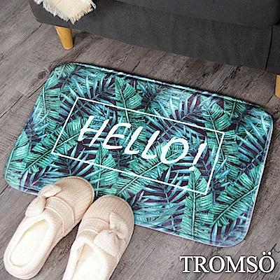 TROMSO 簡單生活超柔軟地墊-M77綠葉哈囉