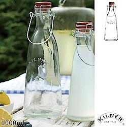 KILNER 扣式復古玻璃瓶 0.5L(8H)