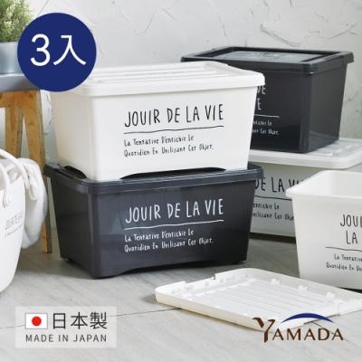 日本山田YAMADA Days Stock 日製文字印花層疊收納箱-L-3入