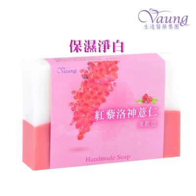 生達Vaung-玫瑰精油手工潤膚皂