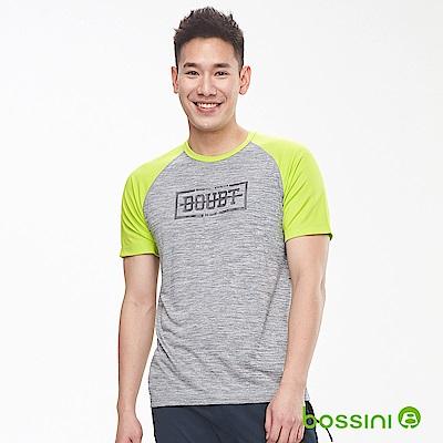 bossini男裝-ZtayDry快乾圓領短袖T恤01草綠