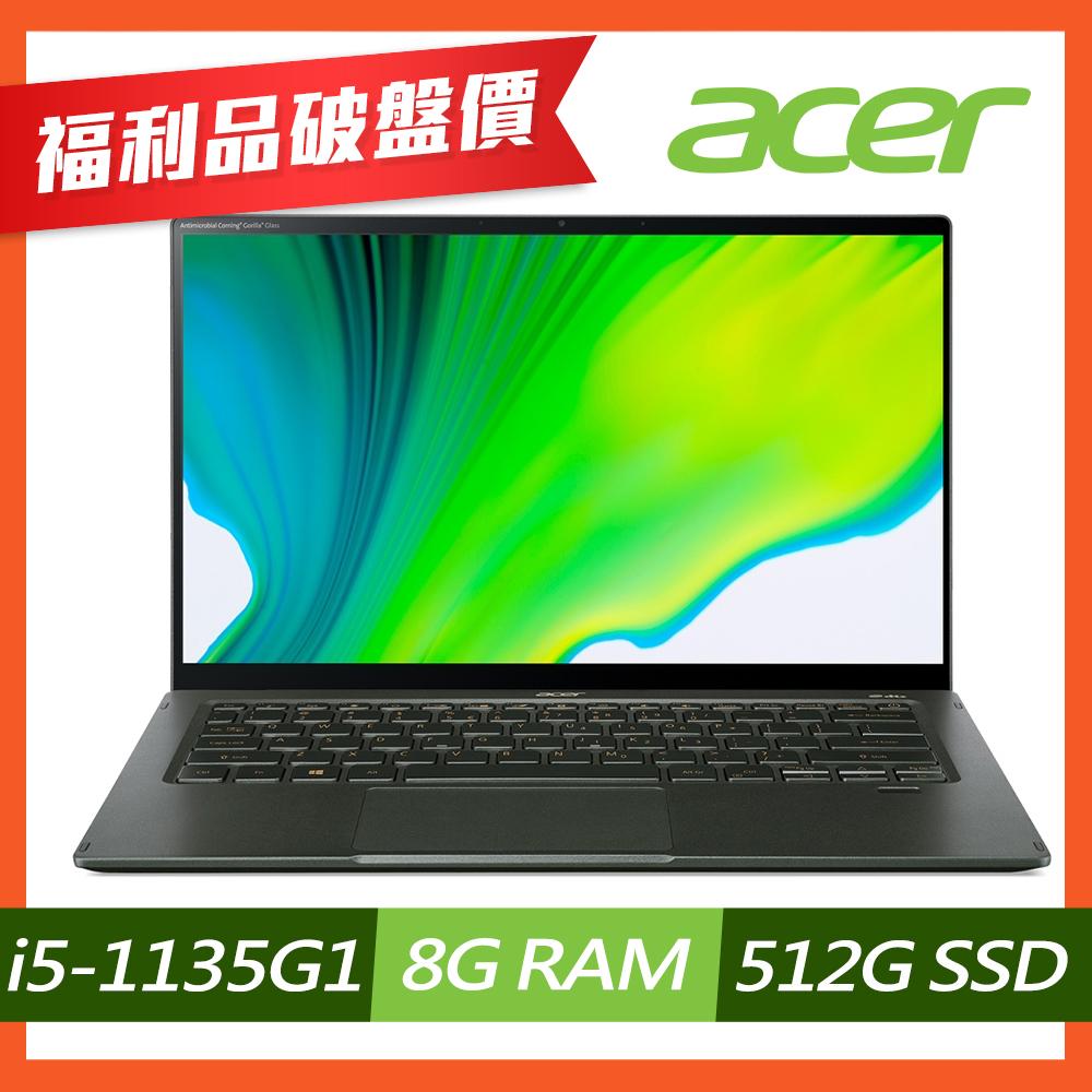 (福利品)Acer SF514-55TA-55K5 14吋筆電(i5-1135G7/8G/512G SSD/Swift 5/迷霧綠)