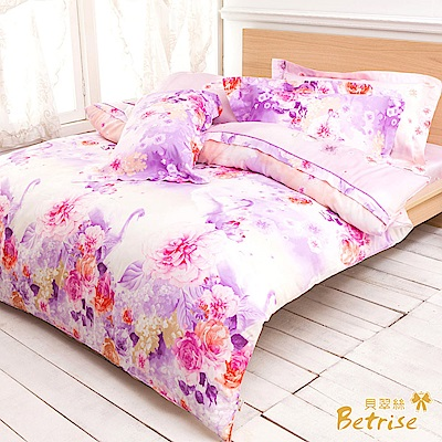 Betrise 戀鵝湖泊 雙人 100%天絲TENCEL四件式鋪棉兩用被床包組