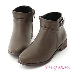 D+AF 率性百搭.立體車線釦環平底短靴*灰棕