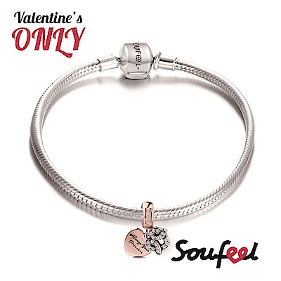 SOUFEEL索菲爾 925純銀 手鍊+串珠套組-我是你的小公主(玫瑰金)