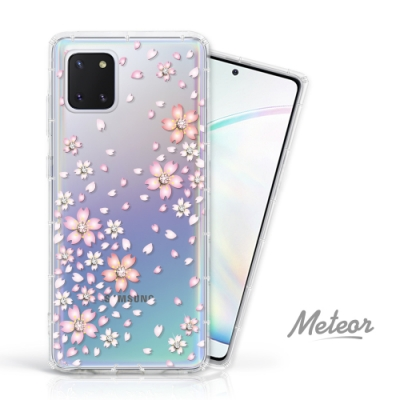 Meteor Samsung Galaxy Note10 Lite 奧地利水鑽殼 - 櫻花