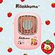 Rilakkuma 拉拉熊 正版授權 USB充電 上吹風扇/掛脖風扇/頸掛風扇- 草莓鐵塔 product thumbnail 1
