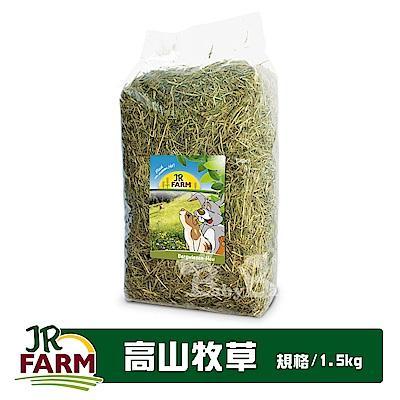 德國JR FARM-高山牧草1.5kg-10963