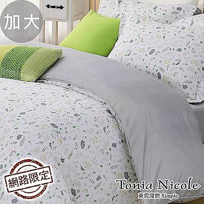 Tonia Nicole東妮寢飾 綠活森光100%精梳棉兩用被床包組(加大)