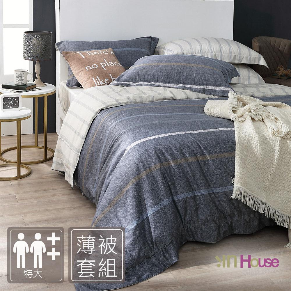 IN HOUSE - Penrose stripe-膠原蛋白紗薄被套床包組(特大)